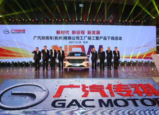 广汽传祺杭州工厂竣工 ABB机器人助力创造传奇