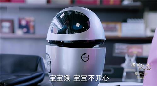 "AI机器人搭上""萌""文化 或将风靡年轻群体?"