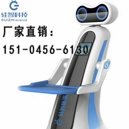 陕西省咸阳市智能点餐机器人、无人餐厅机器人、厂家直销