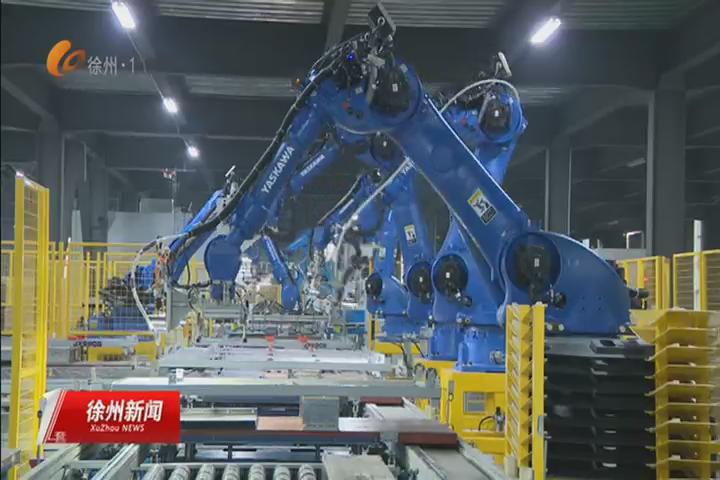 """邳州:""""智慧的机器人""""助推实体经济"""