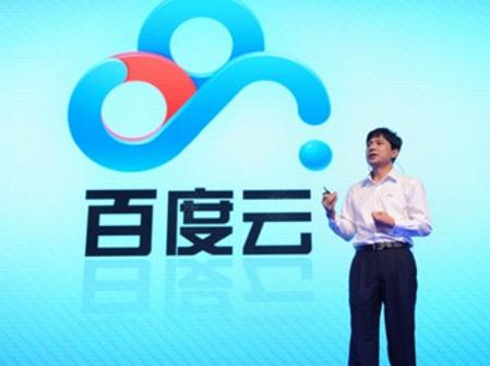 李彦宏:移动互联网时代百度被冲击 人工智能将成为新宠
