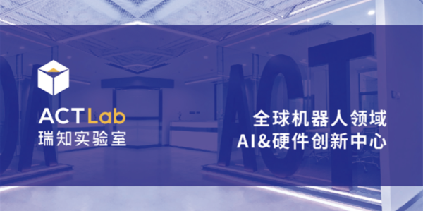 ACT Lab:国产工业机器人应用持续增长