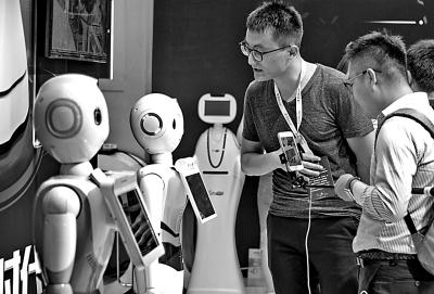 人工智能中的人类与机器人的界限 是助手还是威胁