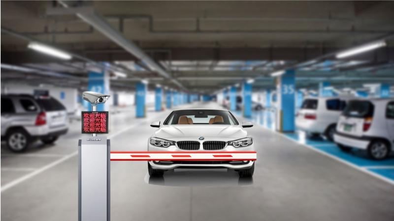 政策密集出台 智慧停车行业迎来黄金发展期