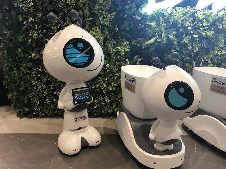 重庆现机器人导购 样子呆萌可爱至极
