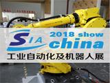 广州国际工业自动化及机器人展览会