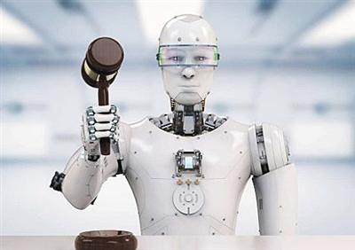 欧盟委员会将起草人工智能法案