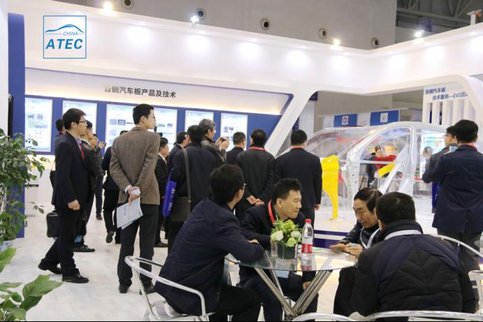 """10主机厂+100供应商, China Atec 2018精心打造""""主机厂采购对接会"""""""