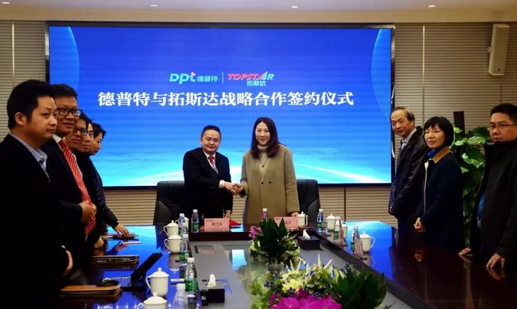 拓斯达与德普特签署战略合作协议