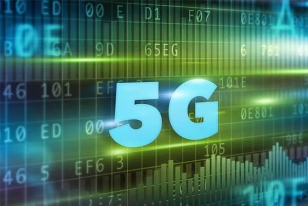 工信部:力推5G全球统一标准,促进人工智能和实体经济融合