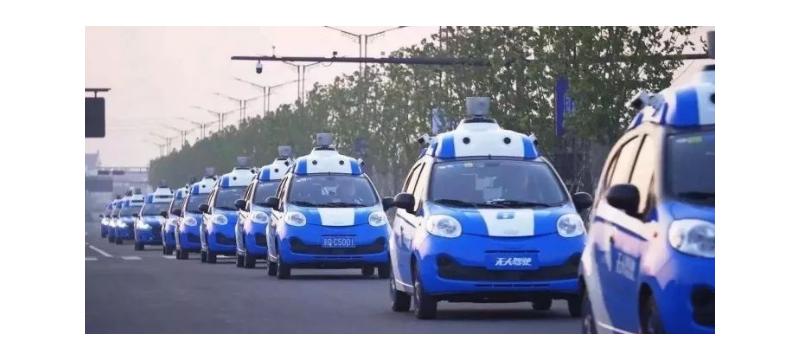 交通运输部:正在研究起草无人驾驶技术规范,建测试基地
