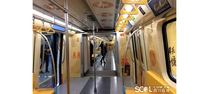 成都地铁无人驾驶线路,预计在2020年底开通运行