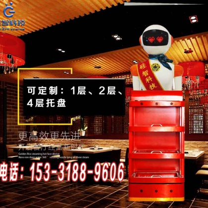机器人餐厅必备+多功能一体机+送餐机器人+迎宾机器人+厂家直销