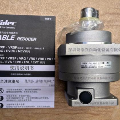 现货供应注塑机械手减速机,日本新宝减速机