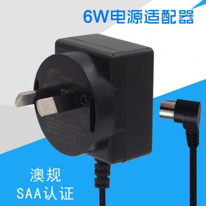 6V1A澳大利亚安规认证电源适配器生产厂家