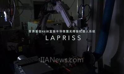 揭秘松下焊接机器人技术——LAPRISS