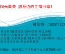 杭州注投资管理公司需要多少费用