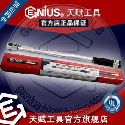 天赋工具 GENIUS 刻度扭力扳手480210N 1/2″x 40-210Nm扭矩扳手