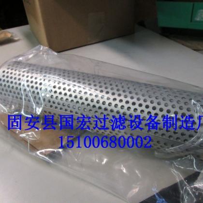 国宏滤业供应艾利逊1742558O6 K1