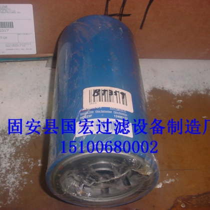 国宏滤业供应艾利逊12490122