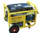 230A汽油发电电焊机