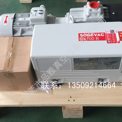 莱宝真空泵SV100B