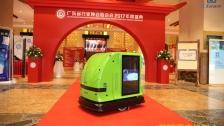 无人驾驶交互媒体保洁机器人--无人洗地机