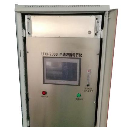 多路气体动态配气装置/全自动气体浓度调节仪/混气仪