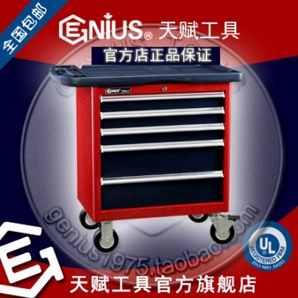 GENIUS天赋工具5抽屉滚珠导轨工具车附工作台TS-465P 022-88132558