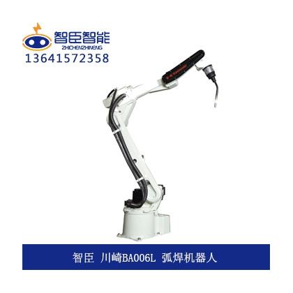 川崎弧焊接机器人 江苏智臣BA006L六轴关节