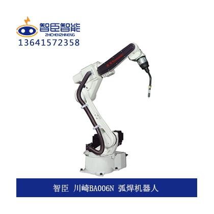 江苏智臣川崎BA006N六轴工业机械臂 弧焊接专用
