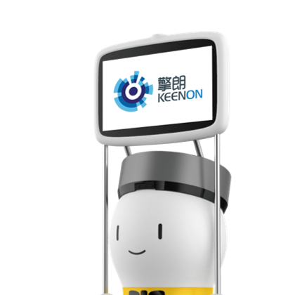花生广告引领机器人