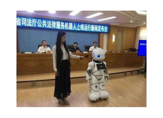 """我省公共法律服务机器人""""青小律""""上线"""