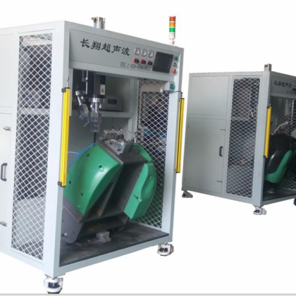 汽车轮毂罩焊接机-汽车轮毂罩超声波焊接机工艺