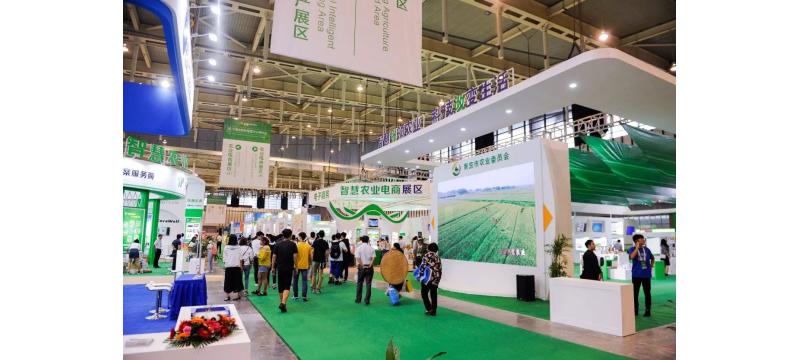 2018·第三届南京国际智慧农业博览会报名通道已正式开启