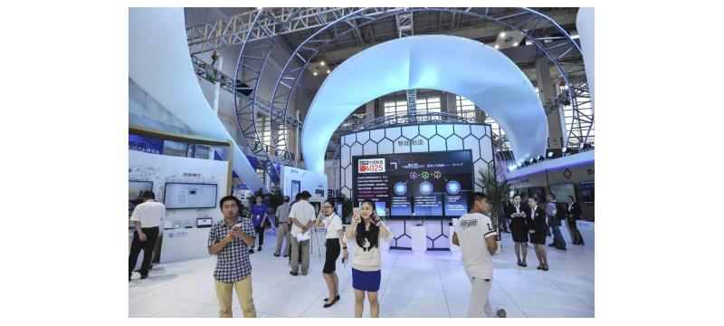 全球智能经济峰会暨第八届智博会下月启幕