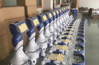 服务机器人小批量手板