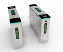 景区电子票务管理系统解决方案