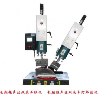 双工位超声波焊机-双工位超声波塑料焊接机