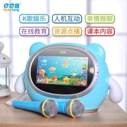 清远宇舵智能哆来咪语音陪伴亲子K歌双语互译早教娱乐学习教育机器人