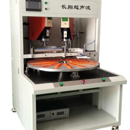 自动转盘超声波焊接机-16工位全自动转盘超声波焊接机
