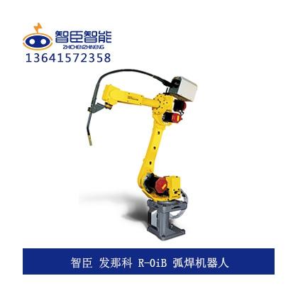 发那科R-0iB六轴专业焊接机械手臂