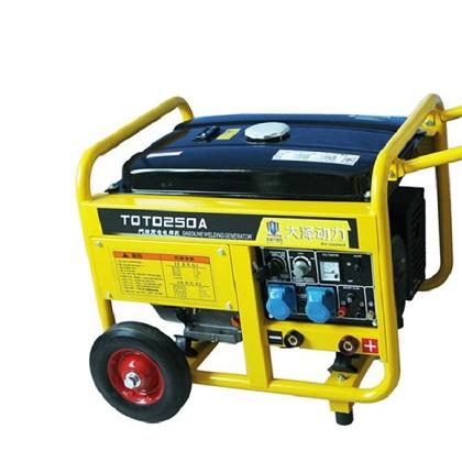 野外用250A汽油发电电焊两用机