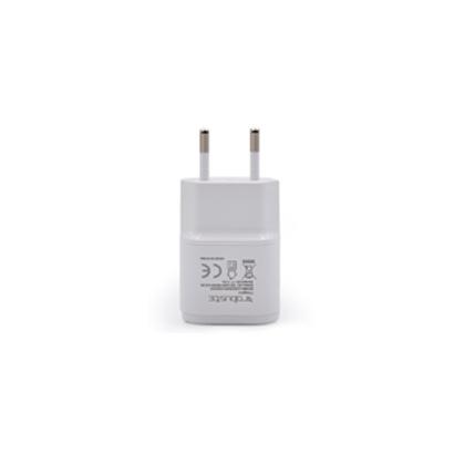 小家电供电电源充电器5V/1A白色电源适配器