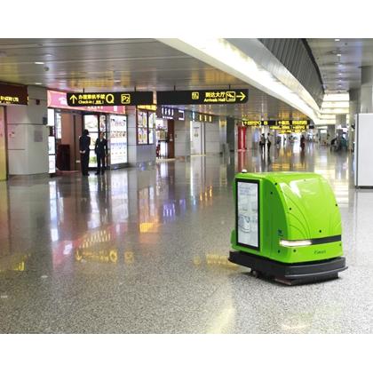 可以一边干活一边赚钱的保洁机器人,您见过吗?