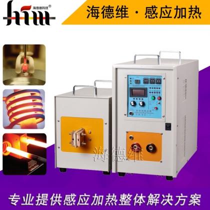 高频焊机设备 40KW大功率感应加热机 高频焊接机 退火机淬火机