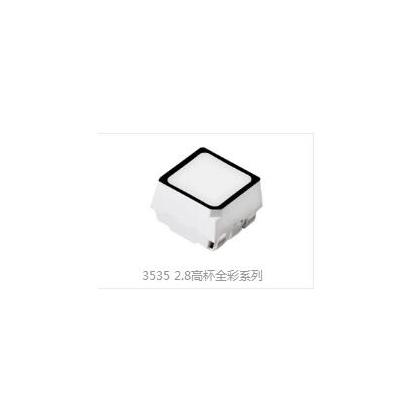 贴片3535led灯珠全彩RGB报警指示三合一小功率LED