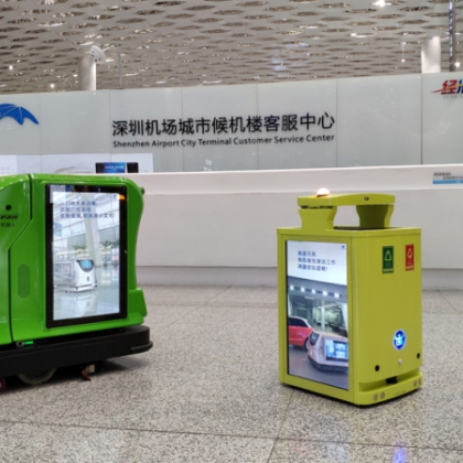 环保清洁专家:垃圾桶机器人、智能垃圾桶