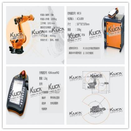 库卡机器人,机加工,铸造,物料搬运
