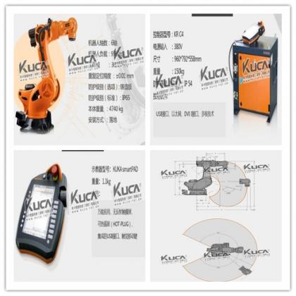 库卡机器人,产线机器人